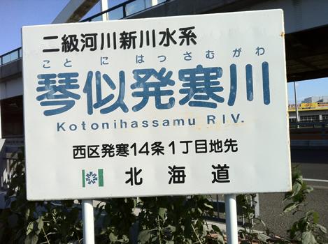 秋 006-1.jpg